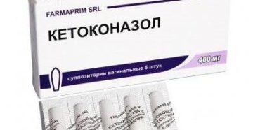 Свечи кетоконазол при беременности