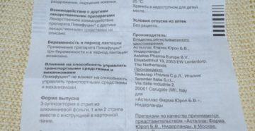 Пимафуцин инструкция по применению свечи при беременности цена